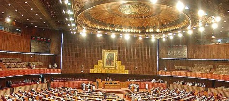 National Assembly of Pakistan official photo