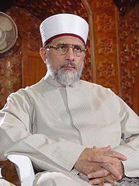 Allama Tahir ul QadriPhoto Wikipedia